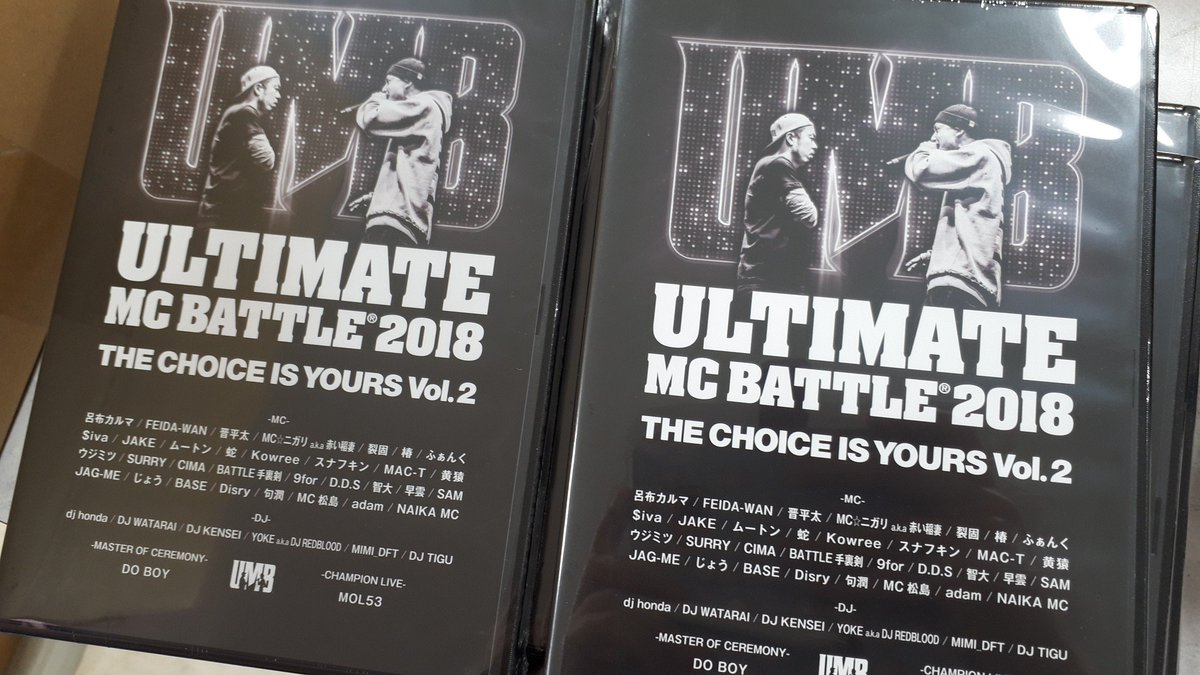 ULTIMATE MC BATTLE2018 THE CHOICE IS YOURS vol.2に関する画像9