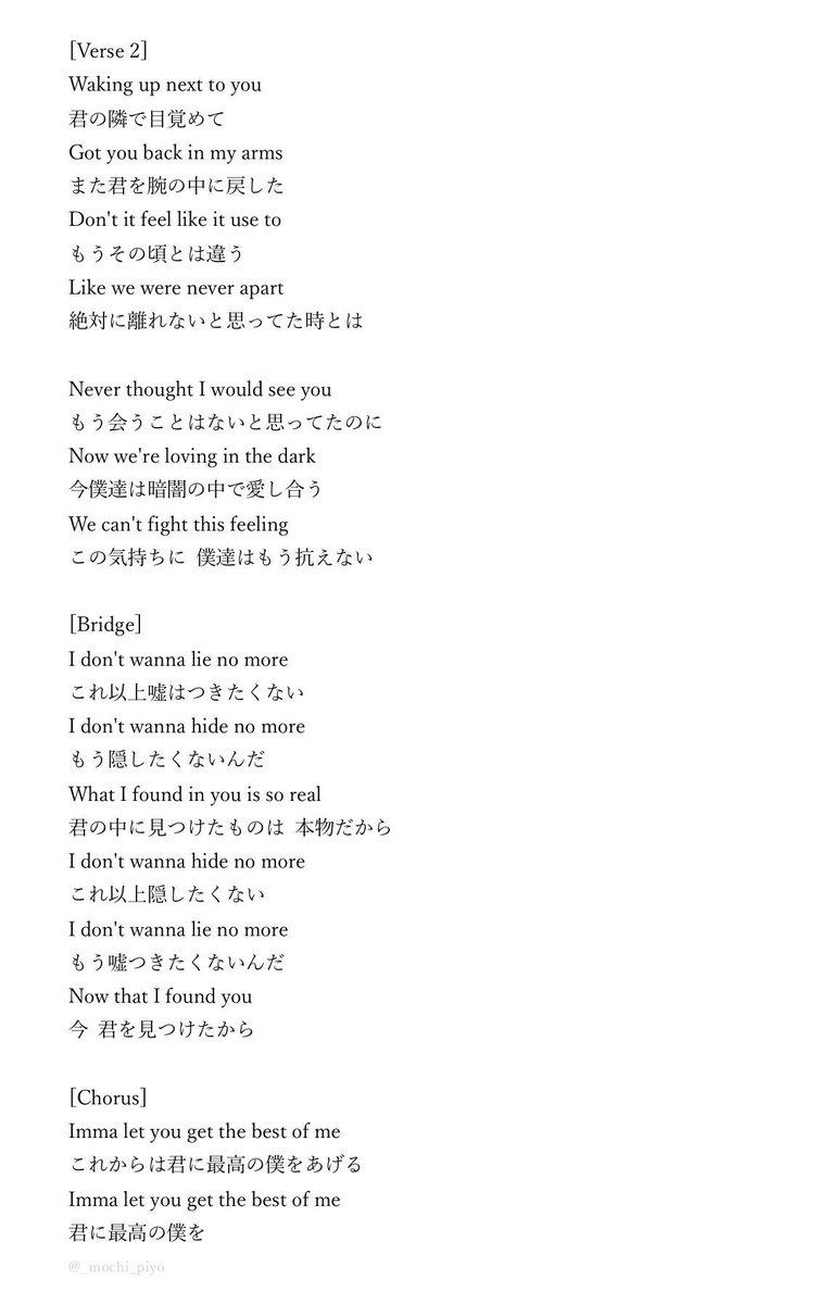 リ メンバー ミー 歌詞 日本 語