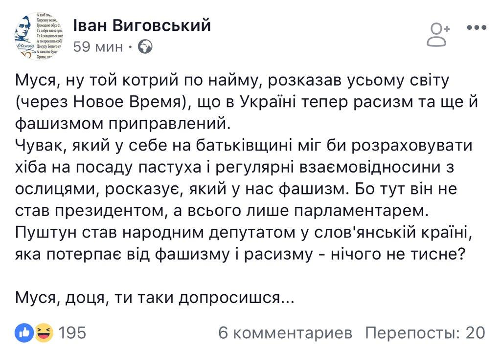 """Журналиста """"Дождя"""" Коростелева пустили в Украину после обращения Найема в Госпогранслужбу - Цензор.НЕТ 4562"""