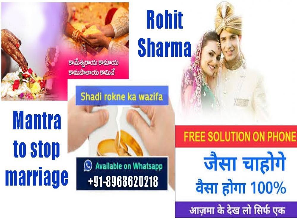 Marathi marriage mantra meaning