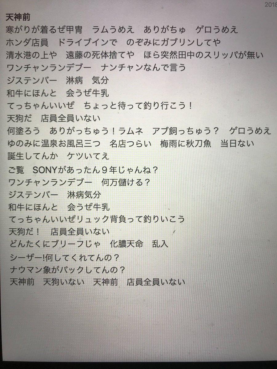 """タモリ倶楽部空耳アワーでSOFT CELL """"TAINTED LOVE""""の""""突然田中のスリッパがない""""に感銘を受けフルで日本語歌詞をつけて見ました。音声も後日!"""