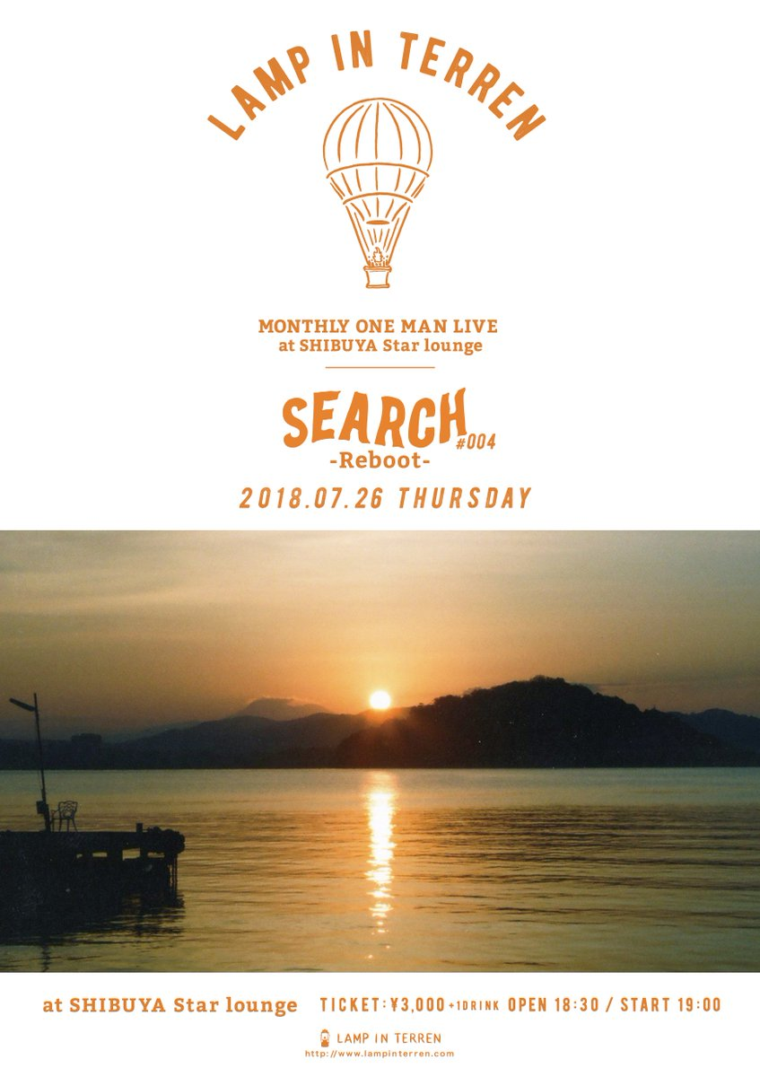 Terren Lounge | Lamp In Terren On Twitter Lit Search 定期公演 At 渋谷star Lounge
