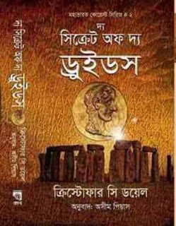 ebook Tales of