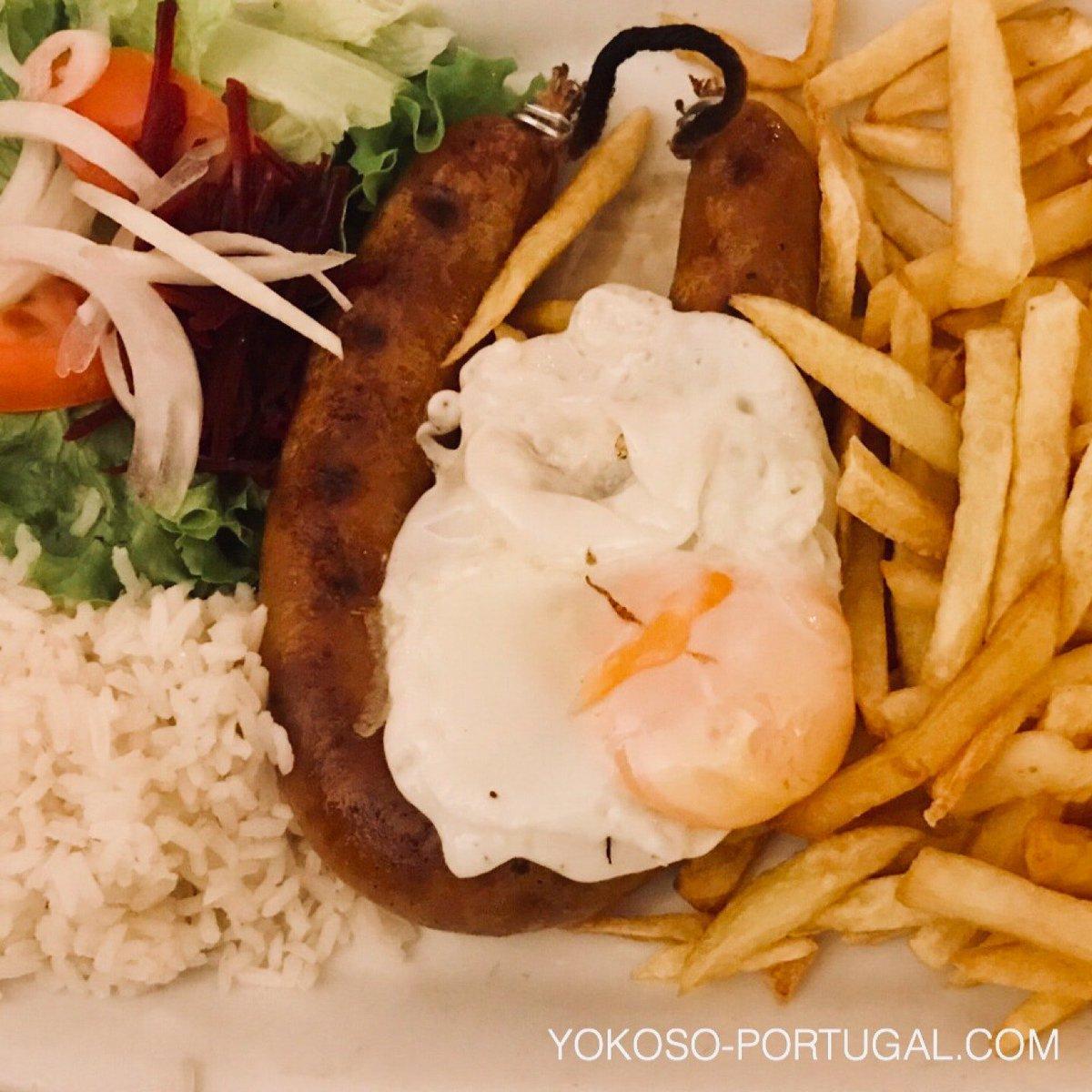 test ツイッターメディア - リスボンのカンポ・ペッケーノにある、伝統的なポルトガル料理が食べられるレストラン。質もお値段も言うことなし。おすすめは豚肉を使わないソーセージ、アリェイラの半熟タマゴのせ御膳です。 (@ Ti Lurdes in Lisboa) https://t.co/yIu1TyIfGT https://t.co/aCf4HjZDRh