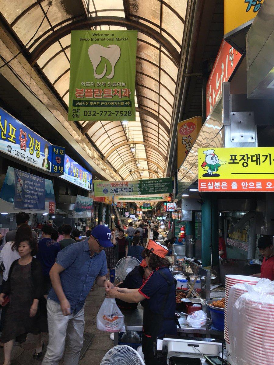 ไปเที่ยวตลาด sinpo international market ที่อินชอนมาค่ะ ไม่ลืมแวะร้านไก่ทอดเจ้าดังของตลาด ร้านนี้คนซื้อเยอะมากสุดเลย เขาไม่มีไซส์แก้วกระดาษเหมือนที่มังวอน อยากชิมเพียงนิดหน่อย เริ่มต้นก็ถ้วยอย่างใหญ่เลย มีขนาด XL, XXL ในสายตาเราเลยขอผ่าน #รีวิวอินชอน #รีวิวเกาหลี @Review_korea https://t.co/nDrMfu09AH