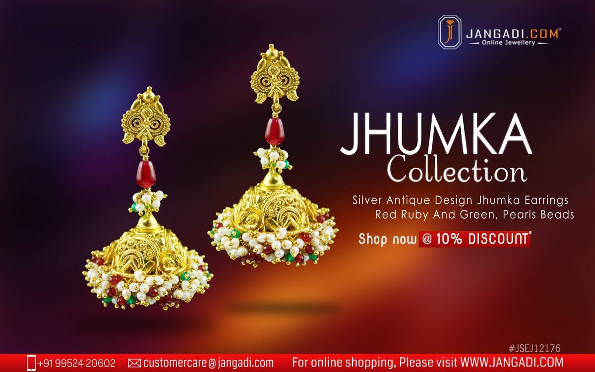 Silver Antique Design Jhumka Earrings