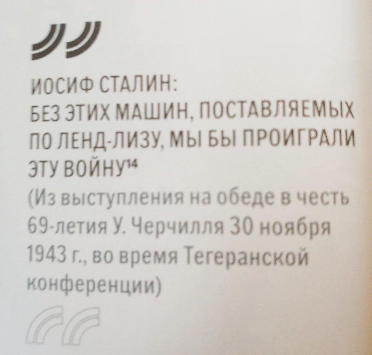 """Корни многих мифов о """"геноциде"""" поляков украинцами запускались через """"специфических людей"""", связанных со спецслужбами, - Вятрович - Цензор.НЕТ 1026"""