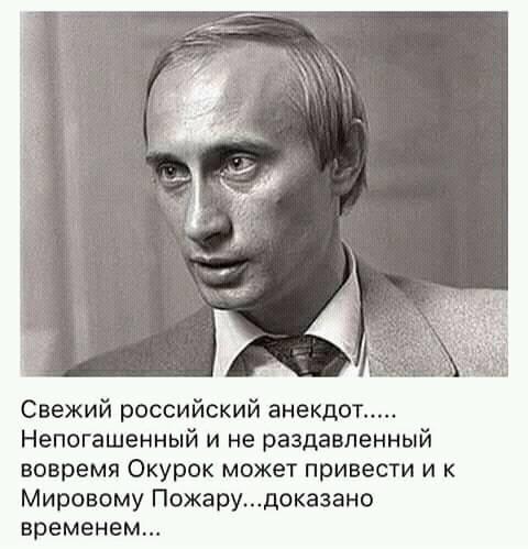 #FreeSentsov: люди в разных городах мира призывают Россию освободить украинских политузников - Цензор.НЕТ 6663