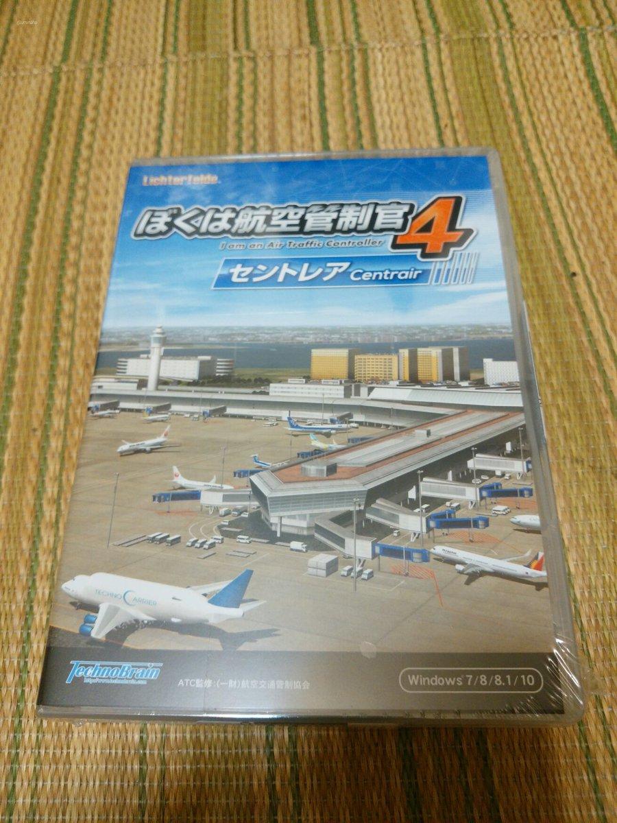 テクノブレイン ぼくは航空管制官4セントレアに関する画像12