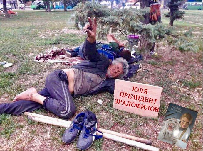 Окупанти 26 разів атакували позиції ОС і двічі порушили нове перемир'я: поранено українського воїна, пошкоджено ворожий БТР - Цензор.НЕТ 3953