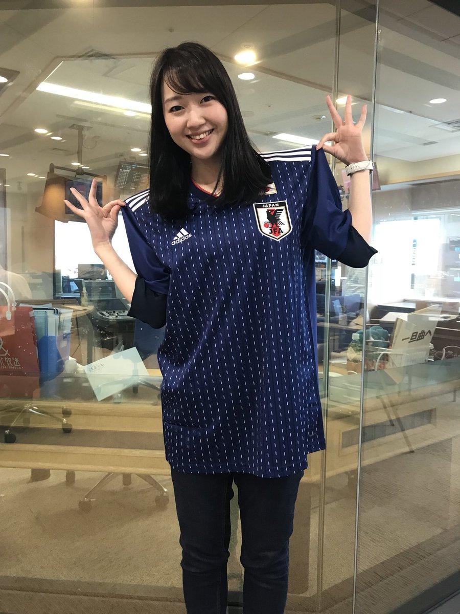 今日もお聴きいただきありがとうございました。 今晩、サッカー日本代表に勇気をもらいましょう! #FIFAワールドカップ #サッカー #ワールドカップ #日本代表 #ラジオで応援 #西川あやの #take1134