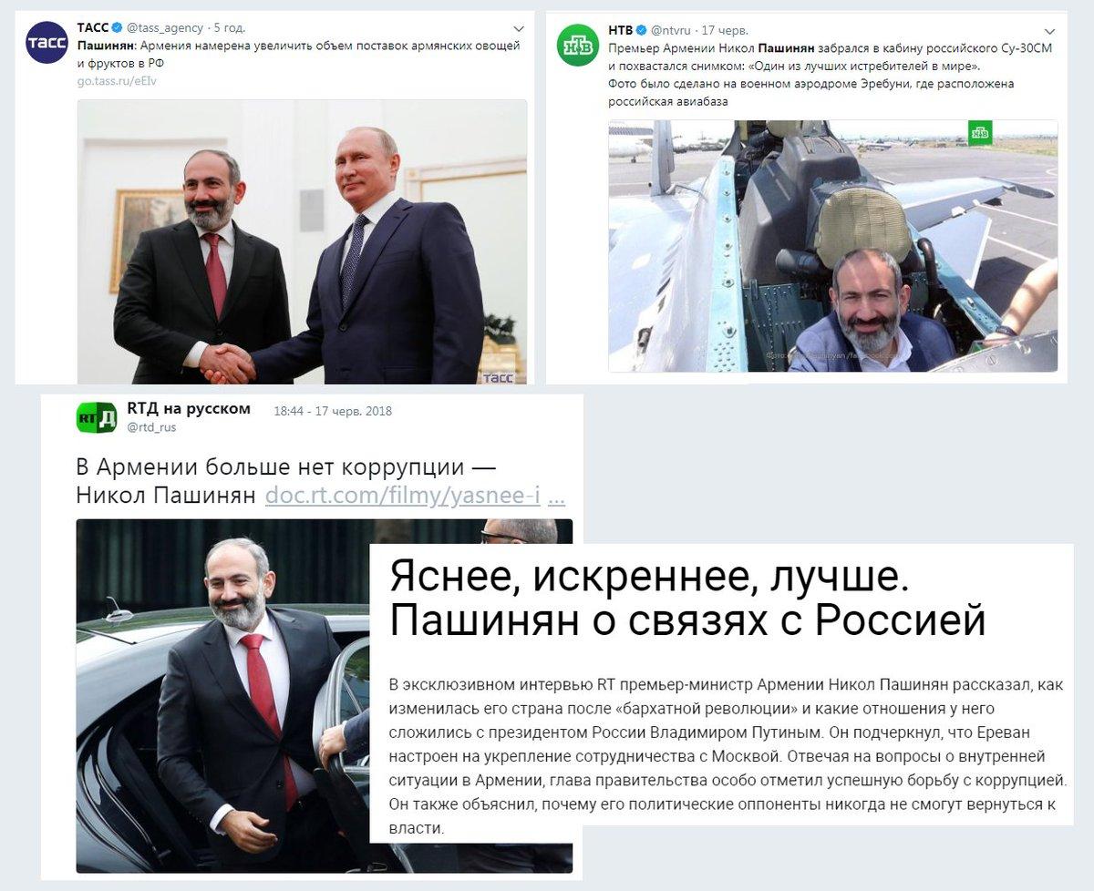 Під час обшуку у депутата Вірменії Григоряна виявили речі, зібрані населенням для армії: їжею, яку відсилали солдатам, він годував тварин у своєму зоопарку - Цензор.НЕТ 557