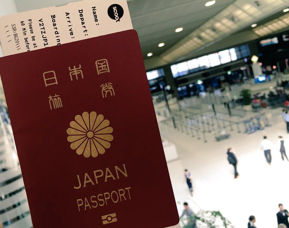 成田です。これから、「宇宙よりも遠い場所」の聖地巡礼に行きます。 #よりもい
