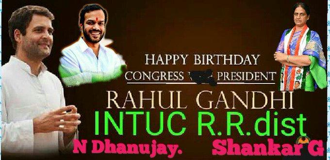 Wishu happy birthday to My leader Rahul gandhi je