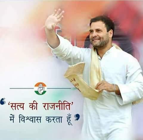 Happy birthday to hounarable president of the AICC Sh. RAHUL GANDHI JI .