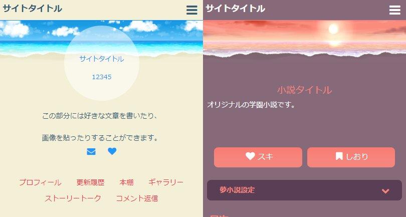 フォレストページ+(プラス) o...