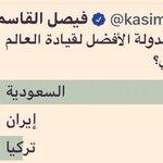#فيصل_القاسم Twitter Photo