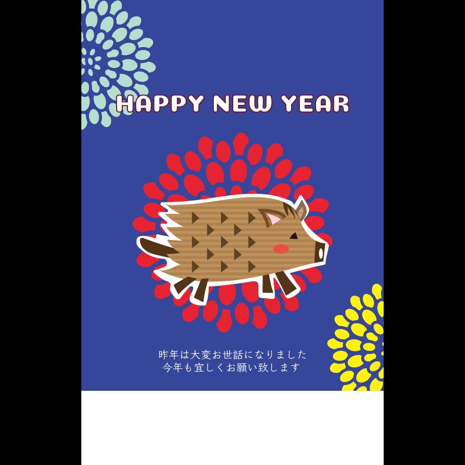 """イラストマンション on twitter: """"年賀状 デザイン 2019! おしゃれ"""
