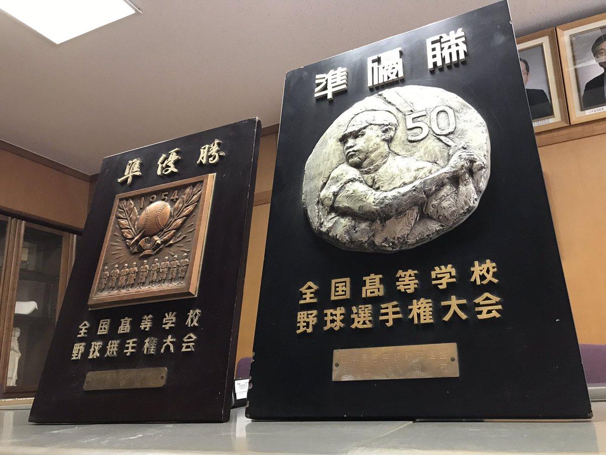 第99回全国高校野球:静岡大会 組み合わせ抽選会  校、対戦決まる 宣誓は静岡北主将 来月8日開幕 /静岡 - 毎日新聞