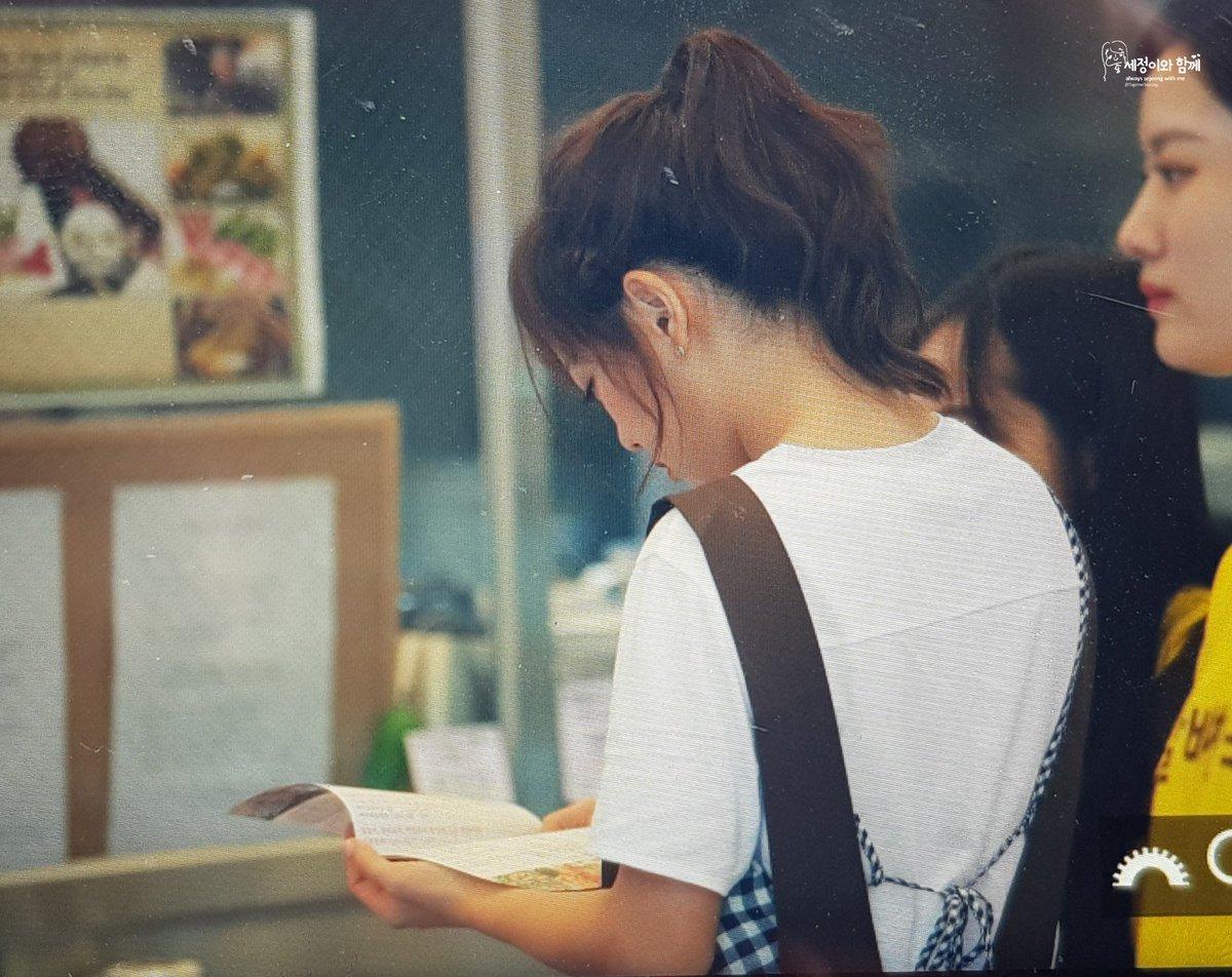 RT @TogetherSeJeong: 180619 모녀소반 프리뷰  #세정 #김세정 #kimsejeong #구구단 https://t.co/xHozA3zqJg