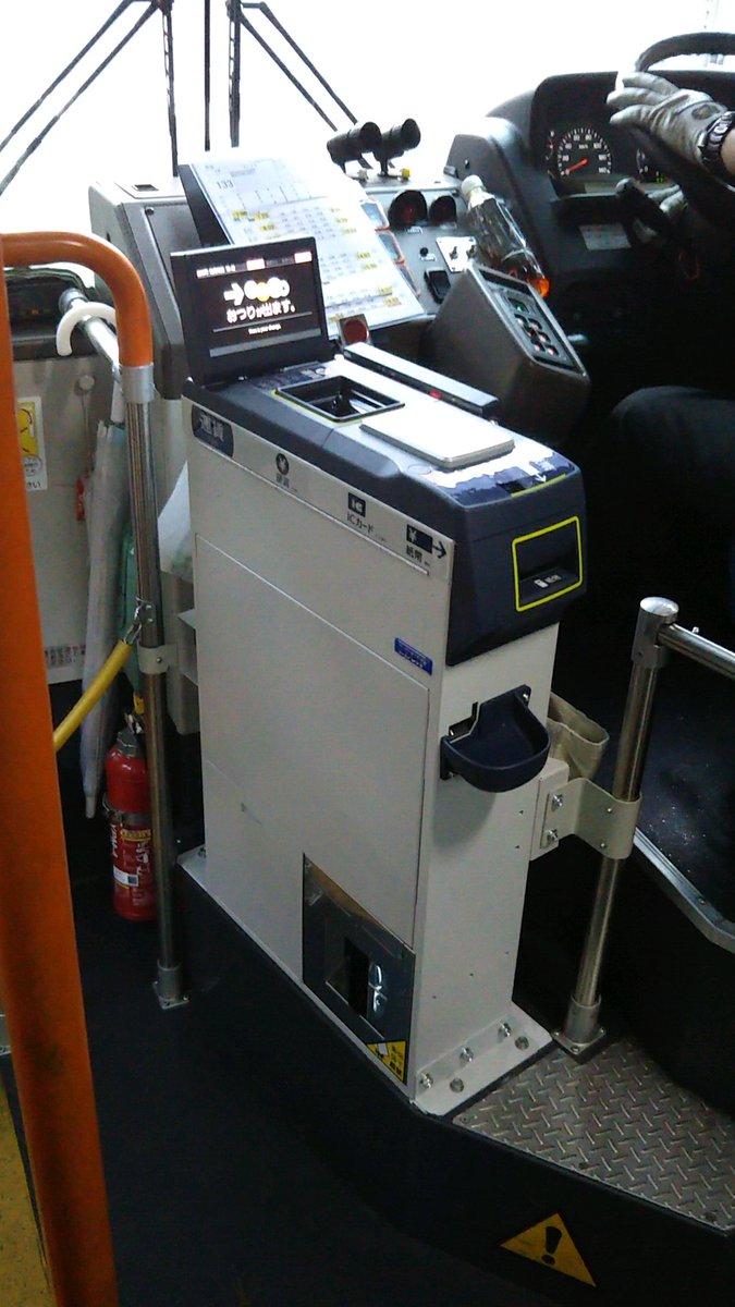 ベイシティ 運賃 東京 バス