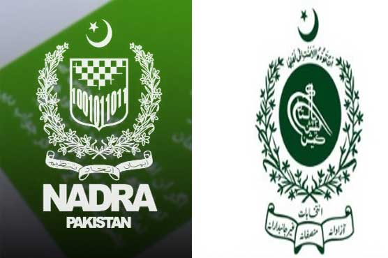 Election Commission wrote a letter to NADRA chairman over the data leak of voters Read More: Photo