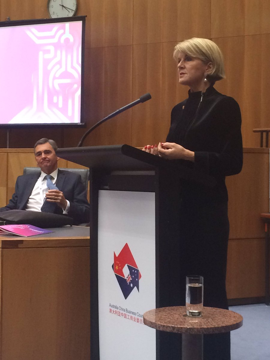 @JulieBishopMP discusses the multifaceted nature of the#AusChina relationship and highlights the strength & depth of the people-people links