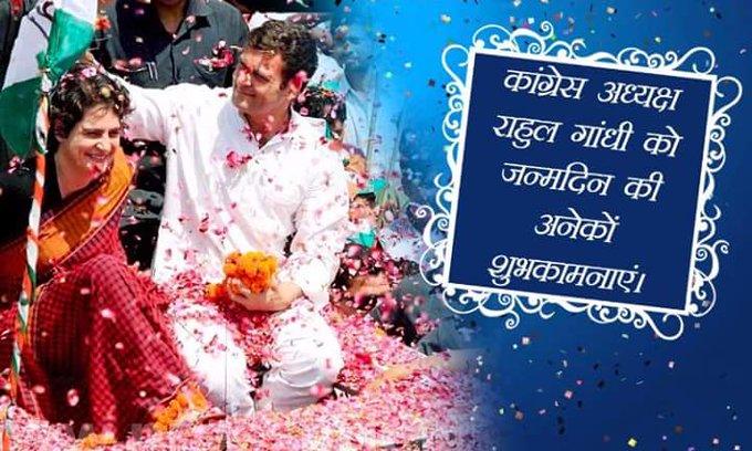 Happy health & successful year a healt@ Rahul Gandhi ji Gandhi ji Happy birthday ii