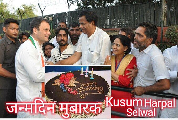 Happy  birthday  hmare  next  pm Rahul Gandhi  ji