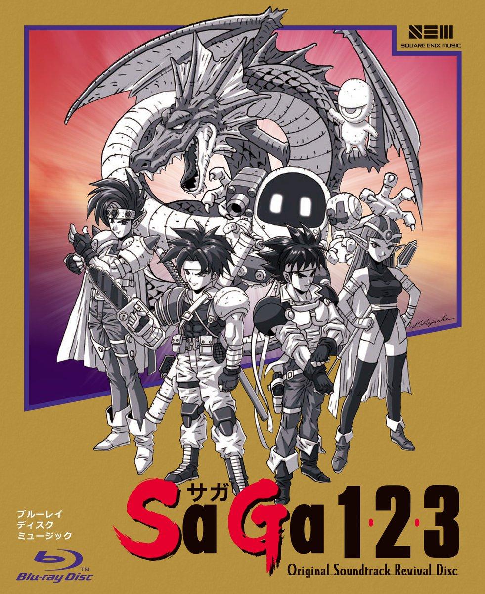 8月8日発売『SaGa 1,2,3 Original Soundtrack Revival Disc』ジャケット画像&プロモーション映像を公開いたしました。 youtube.com/watch?v=7JtYnG… square-enix.co.jp/music/sem/page…