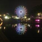 Gaku Twitter Photo