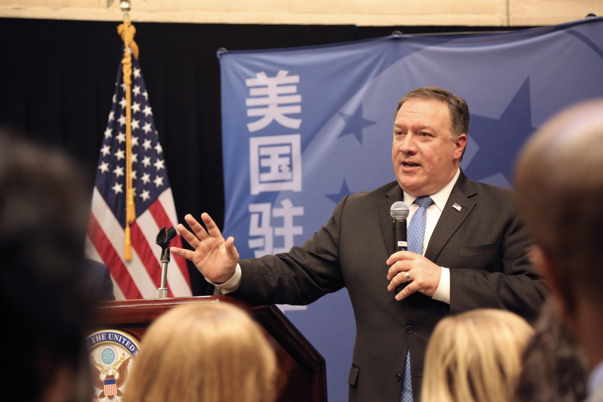 ICYMI Read @SecPompeo's remarks on America's Economic Revival at the @deteconomicclub. https://t.co/gdsfUc2EJa https://t.co/1shs2Nea7t