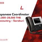 #AdeccoJapanese Twitter Photo
