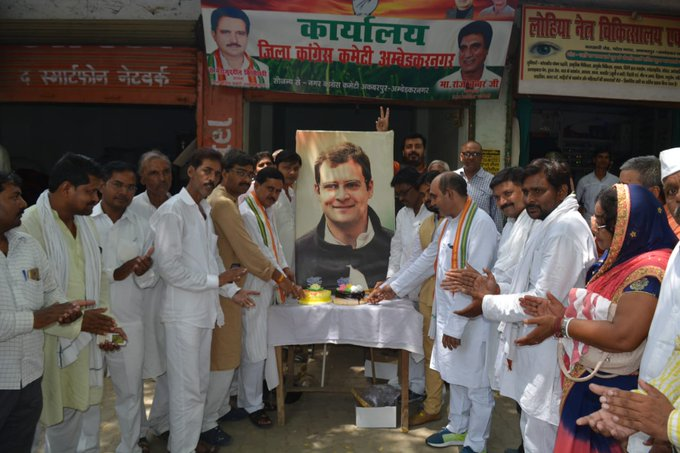 Happy birthday Rahul gandhi g