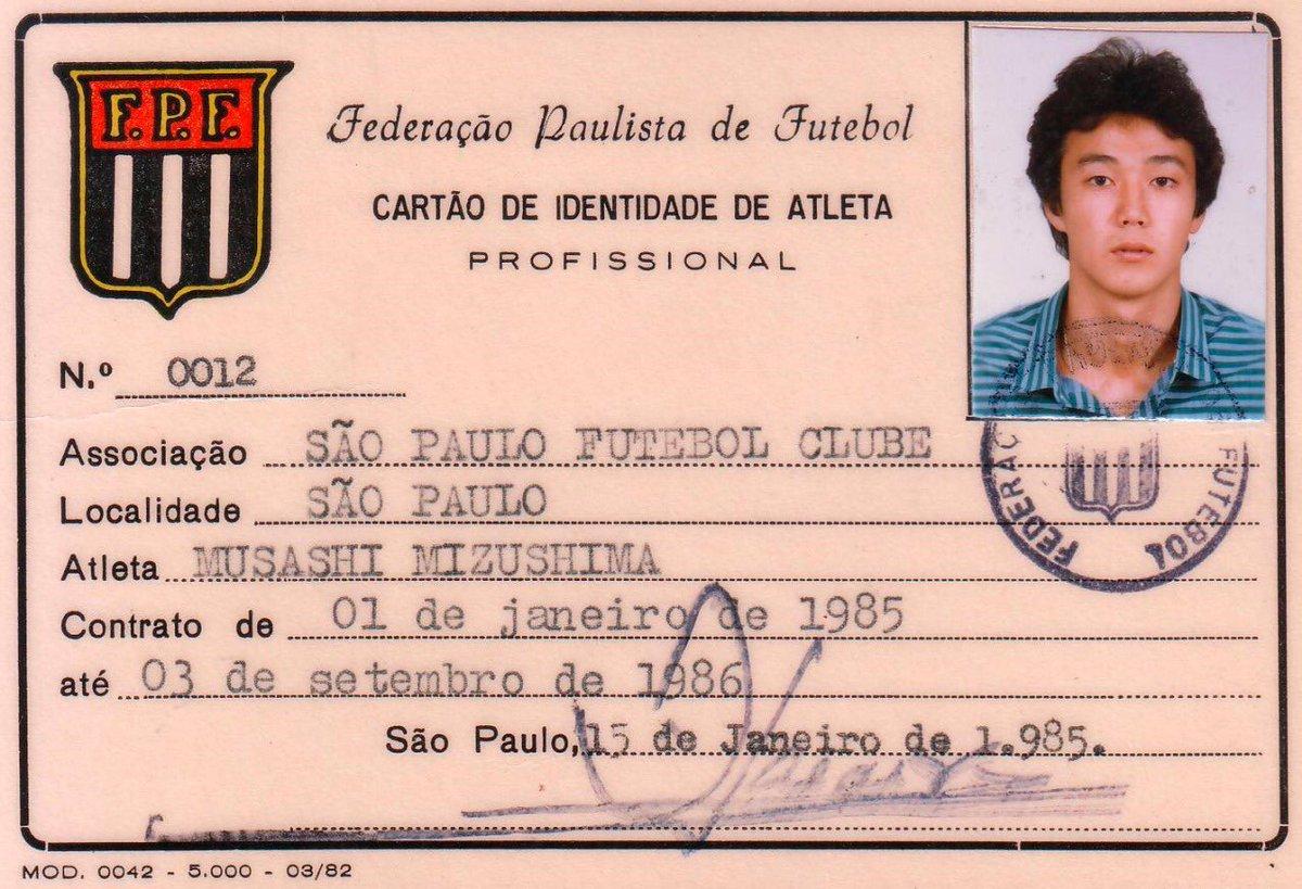 Quem se lembra do desenho SuperCampeões? O mangá tinha o objetivo de popularizar o futebol no #JPN e contava a história fictícia de Tsubasa, craque do São Paulo. Foi inspirado em um atleta japonês que atuou pelo Tricolor, entre 1979 e 1988: Musashi Mizushima. #TricolorNaCopa 🇾🇪