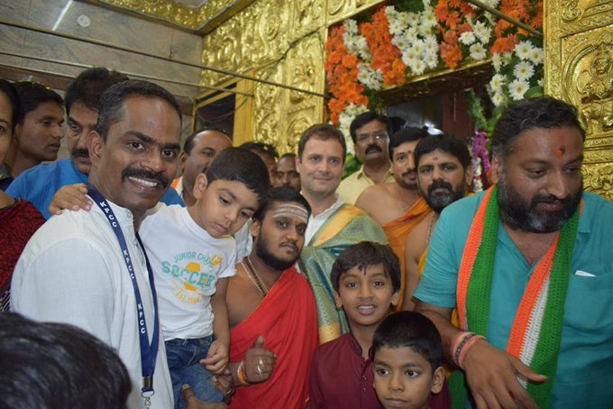 C v raman nagar constituency wishes our yuvaraja sri Rahul gandhi ji a very happy birthday