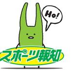 日本先制 Twitter Photo
