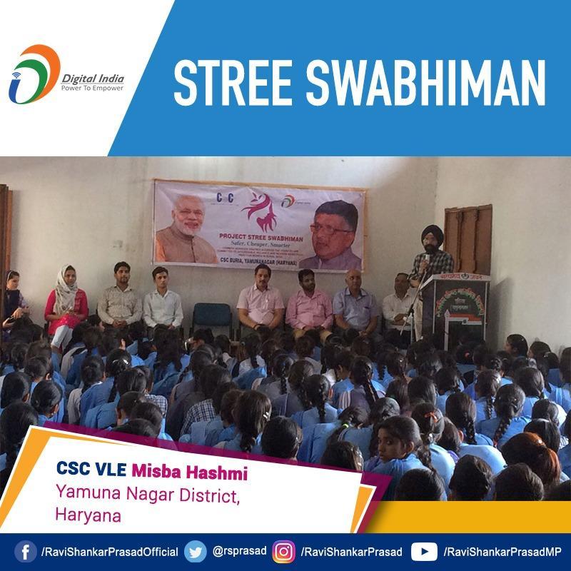 As an initiative of #StreeSwabhiman, CSC VLE Misba Hashmi organized a sanitary pad distribution programme for school girls in Yamuna Nagar District of Haryana.