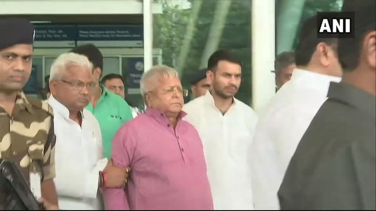 RJD chief Lalu Prasad Yadav admitted to Asian Heart Institute in Mumbai due to chest pain and low hemoglobin level: news agency ANI