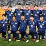Jepang Twitter Photo