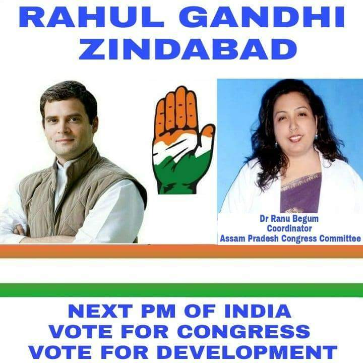 Happy birthday to our leader Rahul Gandhi .