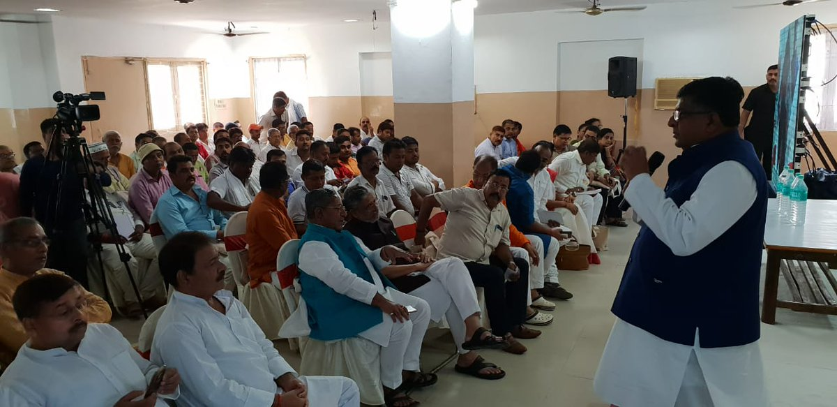 Addressed a workshop of BJP office bearers at Patna and shared the achievements of 4 years of @narendramodi Govt. Also conducted a training on using Narendra Modi App. #SaafNiyatSahiVikas
