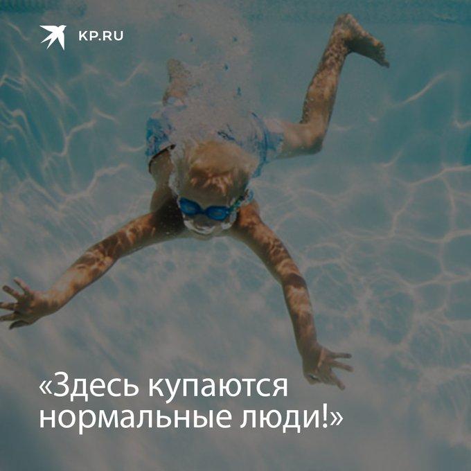 В Сочи старушки вынудили руководство санатория выгнать детей-инвалидов из бассейна, чтобы не смущали отдыхающих😡 Фото