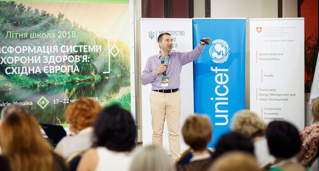 'If you think you are too small for making a change, think about a mosquito in a dark room'- #healthreform in action by Oleg Petrenko, NHSUkraine. @UNICEF_UA supporting @MoH_Ukraine 4 annual Summer School on Health Systems in E.Europe to bring new leaders to health system in UA