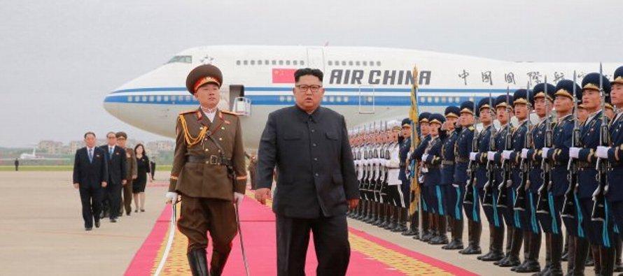 Periódico de México's photo on Kim Jong-un