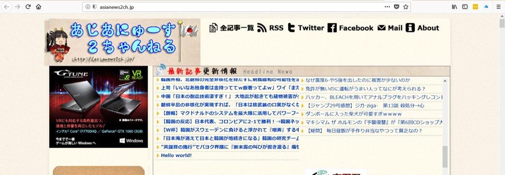 🐾松城かずみ🦐 #RESIST on Twitte...