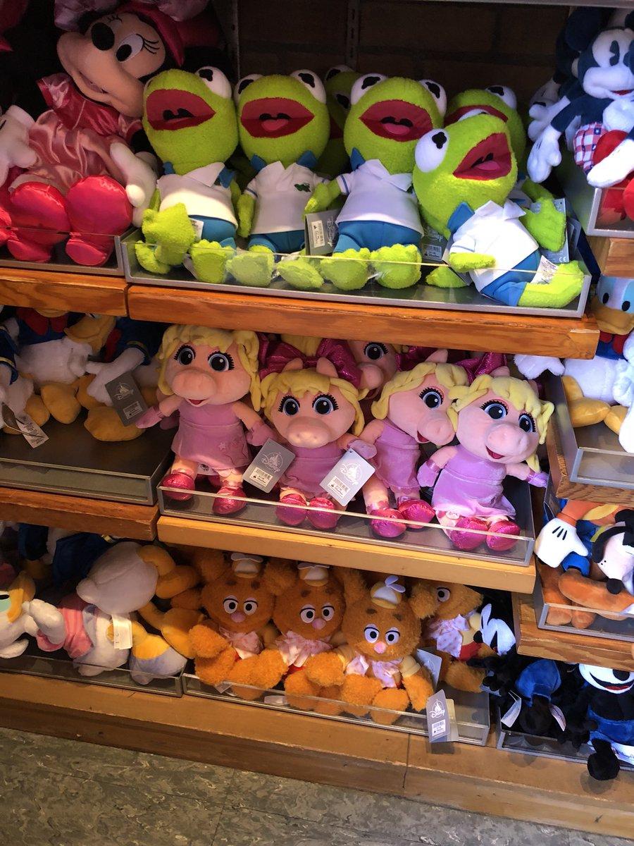 Muppet Babies Disney Animal Plush Small