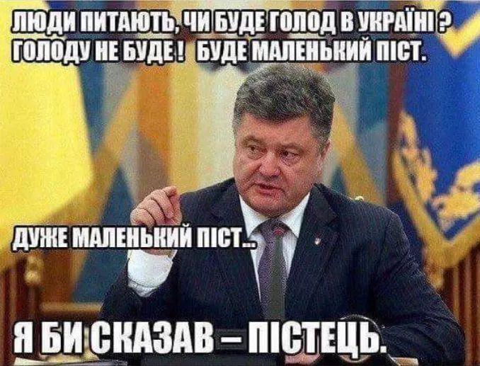 Дякую президентові за довіру, - Жебрівський про своє призначення аудитором НАБУ - Цензор.НЕТ 6774