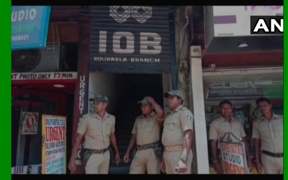 Rs 45 lakh looted at gunpoint from Indian Overseas Banks Rourkela branch, at around 10.30 am yesterday. 7 robbers were involved in the act. Police probe underway.