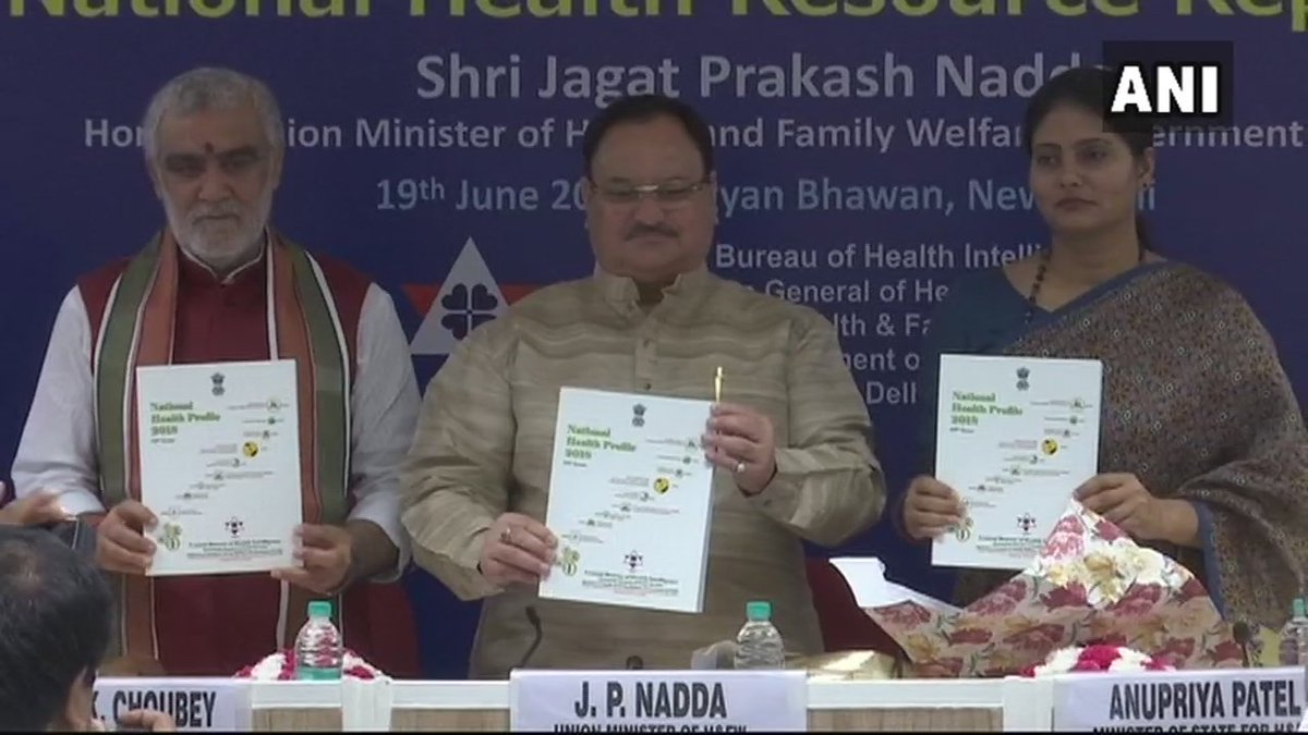 Union Minister of Health & Family Welfare JP Nadda released National Health Profile 2018 yesterday in Delhi. It provides information on demography, socio economic status, health status including morbidity & mortality, health finance, human resources & health infrastructure.